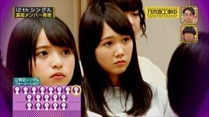 150510 Nogizaka46 – Nogizaka Under Construction ep04.ts - 00008