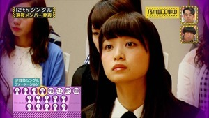 150510 Nogizaka46 – Nogizaka Under Construction ep04.ts - 00025