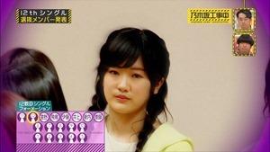 150510 Nogizaka46 – Nogizaka Under Construction ep04.ts - 00039