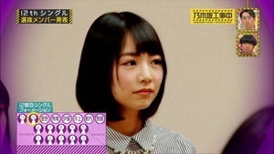 150510 Nogizaka46 – Nogizaka Under Construction ep04.ts - 00041