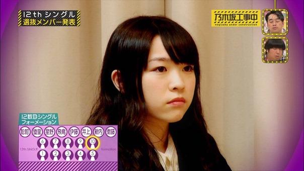 150510 Nogizaka46 – Nogizaka Under Construction ep04.ts - 00048