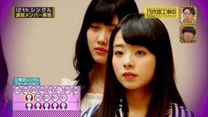 150510 Nogizaka46 – Nogizaka Under Construction ep04.ts - 00063