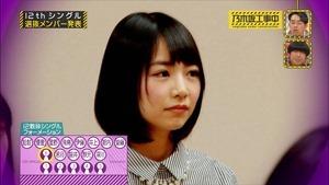 150510 Nogizaka46 – Nogizaka Under Construction ep04.ts - 00065