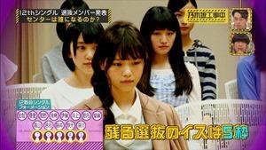 150510 Nogizaka46 – Nogizaka Under Construction ep04.ts - 00067