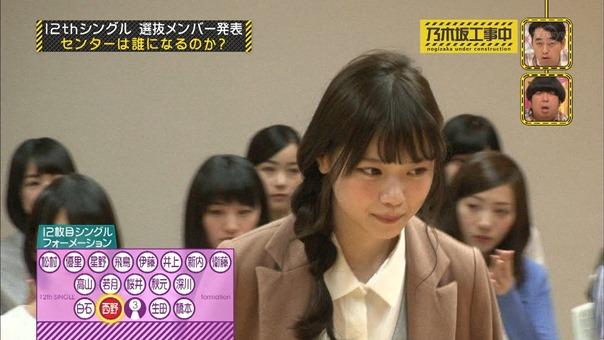 150510 Nogizaka46 – Nogizaka Under Construction ep04.ts - 00082