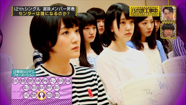 150510 Nogizaka46 – Nogizaka Under Construction ep04.ts - 00089