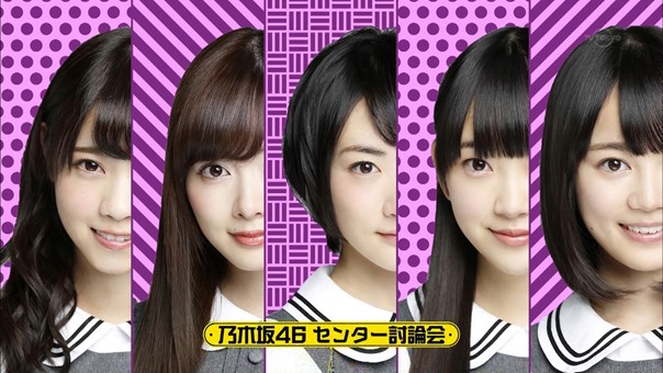 150510 Nogizaka46 – Nogizaka Under Construction ep04.ts - 00125