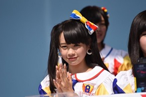 3-yui37