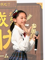 6-sayuna01