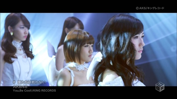 AKB48 Bokutachi wa Tatakawana.ts - 00010