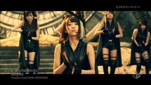 AKB48 Bokutachi wa Tatakawana.ts - 00016