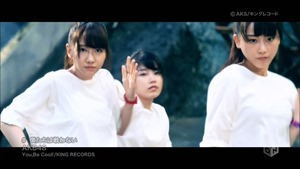 AKB48 Bokutachi wa Tatakawana.ts - 00030