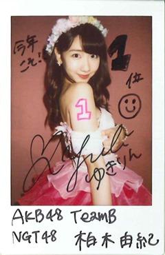 checki-tm150519-kashiwagi-ogp_0