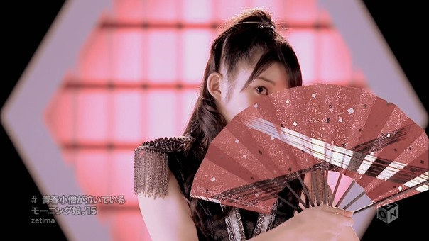 Morning Musume. '15 - Seishun Kozou ga Naiteiru [1440x1080 h264 M-ON! HD].ts - 00013