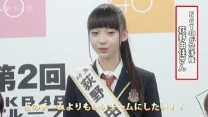 エンタメ動画|エンタメNOW!|新潟日報モア.flv - 00007