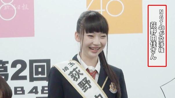 エンタメ動画|エンタメNOW!|新潟日報モア.flv - 00008