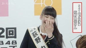 エンタメ動画|エンタメNOW!|新潟日報モア.flv - 00009