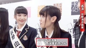 エンタメ動画|エンタメNOW!|新潟日報モア.flv - 00023