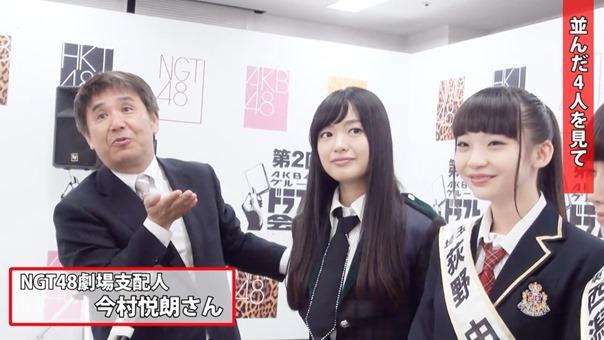 エンタメ動画|エンタメNOW!|新潟日報モア.flv - 00035