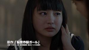 映画『脳漿炸裂ガール』予告編 - YouTube.mp4 - 00017