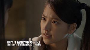 映画『脳漿炸裂ガール』予告編 - YouTube.mp4 - 00020