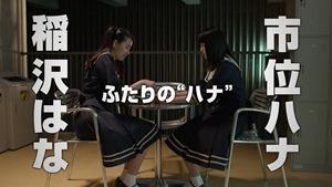 映画『脳漿炸裂ガール』予告編 - YouTube.mp4 - 00024