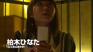 映画『脳漿炸裂ガール』予告編 - YouTube.mp4 - 00041