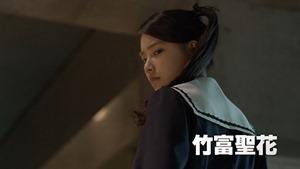 映画『脳漿炸裂ガール』予告編 - YouTube.mp4 - 00042