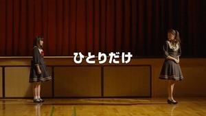 映画『脳漿炸裂ガール』予告編 - YouTube.mp4 - 00048