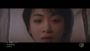 0626 Nogizaka46 Taiyou Knock.ts - 00003