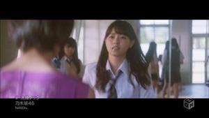 0626 Nogizaka46 Taiyou Knock.ts - 00030