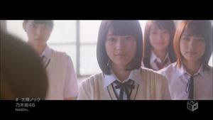 0626 Nogizaka46 Taiyou Knock.ts - 00045