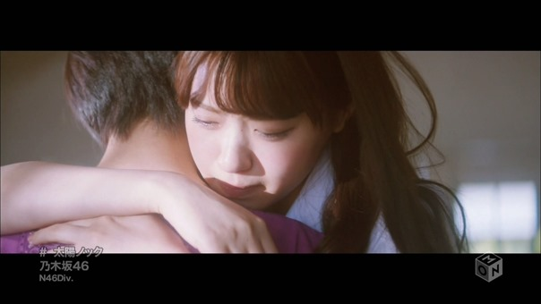 0626 Nogizaka46 Taiyou Knock.ts - 00048