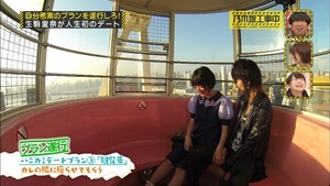 150607 Nogizaka46 – Nogizaka Under Construction ep07.ts - 00059
