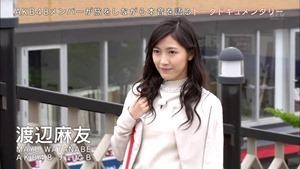 150627 AKB48 Tabi Shojo ep12 (final).mp4 - 00003
