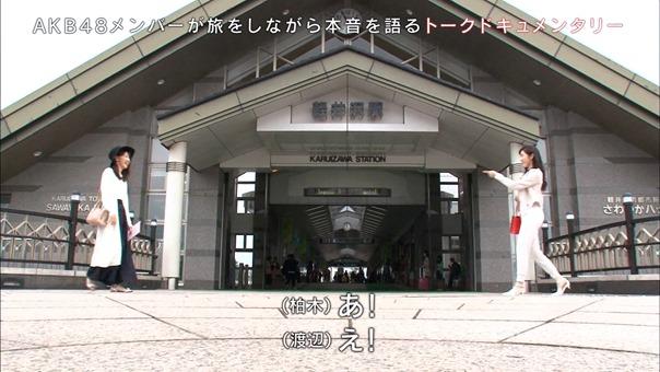 150627 AKB48 Tabi Shojo ep12 (final).mp4 - 00008