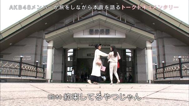 150627 AKB48 Tabi Shojo ep12 (final).mp4 - 00012