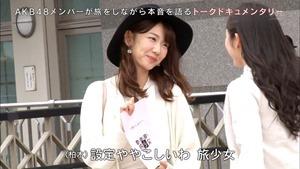 150627 AKB48 Tabi Shojo ep12 (final).mp4 - 00020