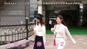 150627 AKB48 Tabi Shojo ep12 (final).mp4 - 00029