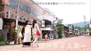 150627 AKB48 Tabi Shojo ep12 (final).mp4 - 00034