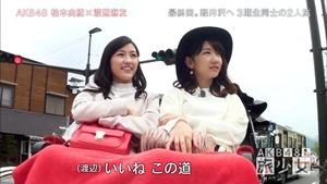 150627 AKB48 Tabi Shojo ep12 (final).mp4 - 00053