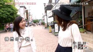 150627 AKB48 Tabi Shojo ep12 (final).mp4 - 00064