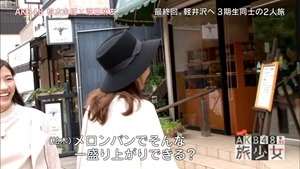 150627 AKB48 Tabi Shojo ep12 (final).mp4 - 00065