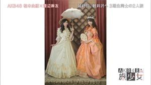 150627 AKB48 Tabi Shojo ep12 (final).mp4 - 00071
