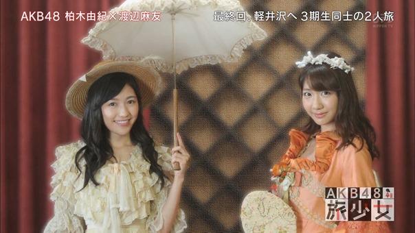 150627 AKB48 Tabi Shojo ep12 (final).mp4 - 00072