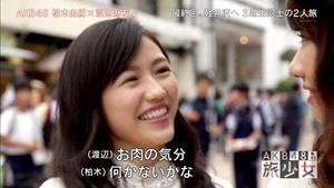 150627 AKB48 Tabi Shojo ep12 (final).mp4 - 00073