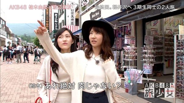 150627 AKB48 Tabi Shojo ep12 (final).mp4 - 00076
