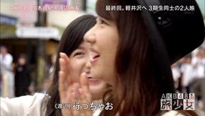 150627 AKB48 Tabi Shojo ep12 (final).mp4 - 00078