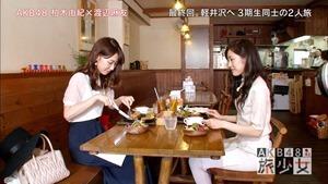 150627 AKB48 Tabi Shojo ep12 (final).mp4 - 00085