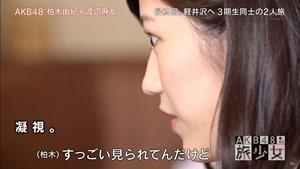 150627 AKB48 Tabi Shojo ep12 (final).mp4 - 00090